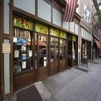 200 5th Restaurant & Sports Bar