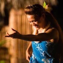 Myths of Maui Luau at the Royal Lahaina Resort