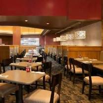 Range Steakhouse - Harrah's Ak-Chin Casino Resort