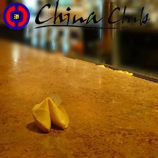China club mansfield ohio
