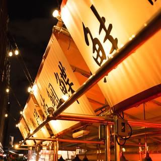 44 Restaurants Near Chelsea Market | OpenTable